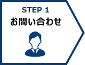 img-step01.png