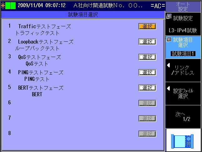 img-features06.jpg