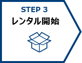 img-step03.png