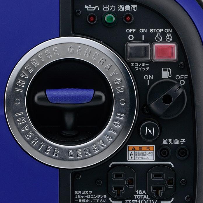ヤマハ発動機 インバーター式発電機 EF1600
